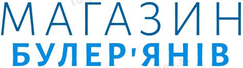buleryanov.com.ua
